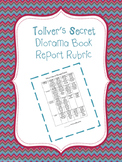 Toliver's Secret- Diorama Book Report Rubric
