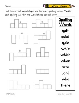 Tomas Rivera:  First Grade Spelling and Sight Words Packet