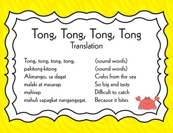 Tong, Tong, Tong, Tong: A Children's Song from the Philippines