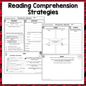 Tonga Close Up Reading Comprehension Journal and Reader BUNDLE (NZ)