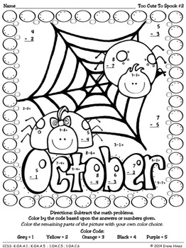 Too Cute To Spook ~ Halloween Color By The Number Code Math Puzzles