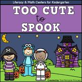Halloween Math and Literacy Centers for Kindergarten