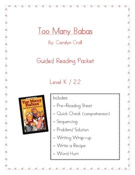 Too Many Babas Guided Reading Packet