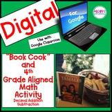 Too Many Tamales Book Cook and Math Activity 4th Grade Aligned