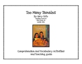 Too Many Tamales Comprehension and Vocabulary Activities