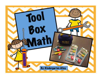 Tool Box Math