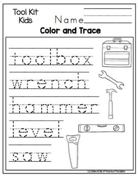 """Tool Kids Printable """"No Prep"""""""