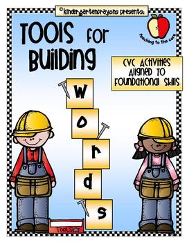 Tools For Building Words: CVC Activities