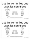 Tools Scientists Use--Interactive Book--Spanish Version