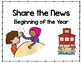 Tools of the Mind Share the News -Beginning of the Year