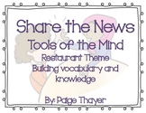 Tools of the Mind Share the News - Restaurant