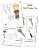 Activity Pack - Math & Literacy worksheets (Tools Theme)