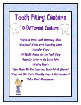 Tooth Fairy Centers for February