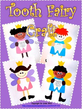 Dental Health: Tooth Fairy Craft