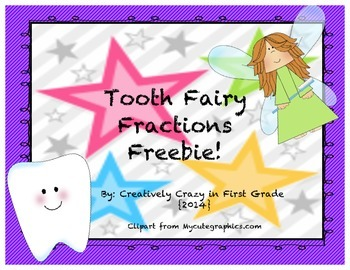 Tooth Fairy Fractions Freebie (whole, halves, thirds, and quarters).