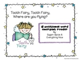 Tooth Fairy Positional Word Interactive Reader Writing & Dental Health Vocab