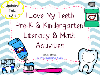 I Love My Teeth Pre K And Kindergarten Activities By Fun