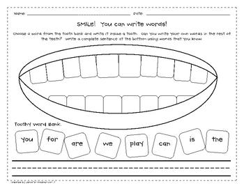 Toothy High Frequency Word Worksheet by Kindiekins | TpT