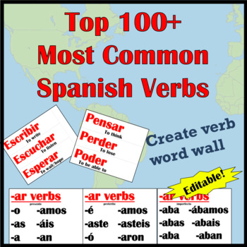 Top 120 Spanish Verbs Word Wall