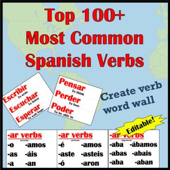 Top 120 Spanish Verbs Word Wall