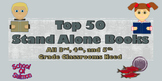 Top 50 Stand Alone Books That All 3rd, 4th, and 5th Grade