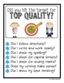 Top Quality Target- Writing FREEBIE