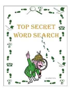 Top Secret kindergarten high-frequency word search