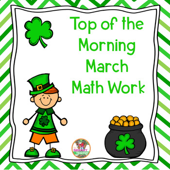 Top of the Morning March Math Work