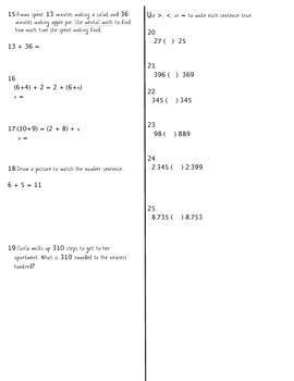 Envision Grade 3 Topic 2  MODIFIED Math Test FREE (updated 10/6/14)