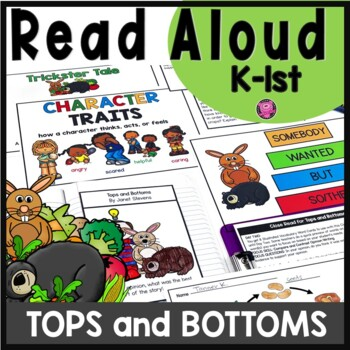 Tops and Bottoms Close Reading Activities and Unit