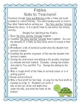 Tops and Bottoms- Common Core Reading Guide and Activities
