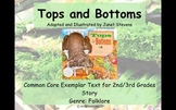 Tops and Bottoms Comprehensive Literacy Unit (PowerPoint)
