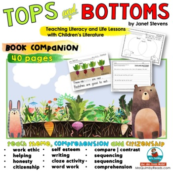 Tops and Bottoms - Reader Response Pages - [Writing Prompts]