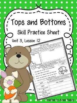 Tops and Bottoms (Skill Practice Sheet)