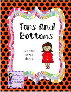Tops and Bottoms Weekly Letters (Scott Foresman Reading Street)