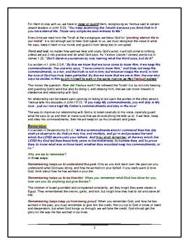 Torah Portion - Deuteronomy - Ekev - Third of Ten