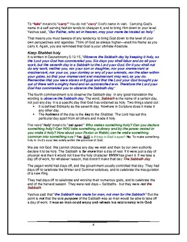 Torah Portion - Deuteronomy - Vaetchanan - Second of Ten
