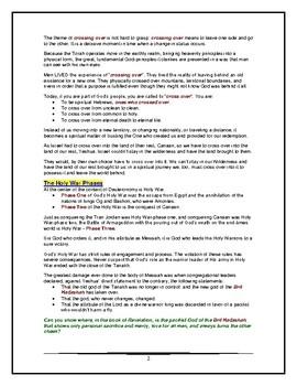 Torah Portion - Deuteronomy - Vayelech - Ninth of Ten