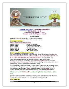 Torah Portion - Exodus - Tazaveh - Eighth of Eleven