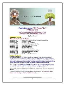 Torah Portion - Genesis - Lech Lecha - Third of Twelve