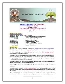 Torah Portion - Genesis - Vayigash - Eleventh of Twelve