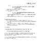 TorchPrep - ACT English Activity Based Curriculum