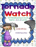 Tornado Watch Long A Vowel Team ai ay First Grade Treasures Reading Series