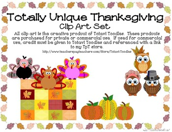 Totally Unique Thanksgiving Clip Art