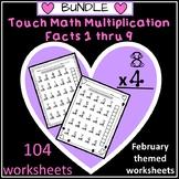 Touch Math Multiplication Worksheet Bundle- Facts 1 thru 9: February/ Valentine