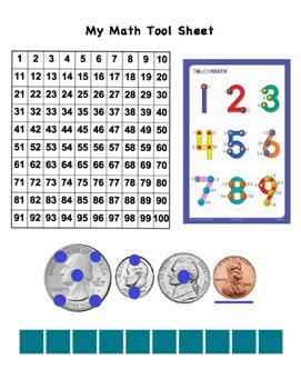 Math Tools Sheet