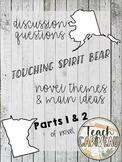 Touching Spirit Bear Discussion Questions - Part 1 & 2 (BUNDLE)