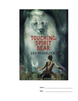 Touching Spirit Bear Novel Study