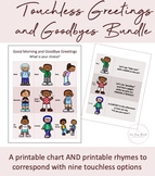 No Touch (Touchless) Greetings Bundle