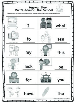 Tour the School With High Frequency Words